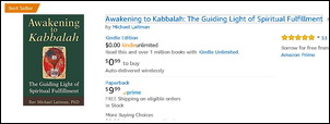 2017-08-10_book-awakening-to-kabbalah