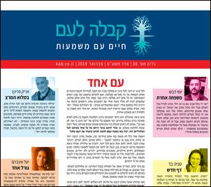 2019-02-11_gazeta