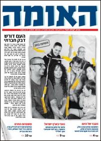 2019-07-28_gazeta-hauma
