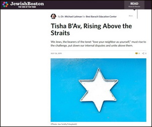 2019-08-03_jewishboston