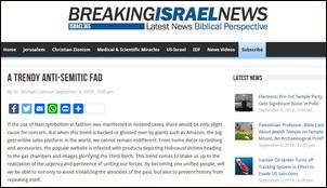 2019-09-08_breakingisraelnews