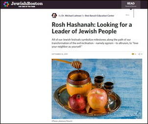 2019-10-06_jewishboston
