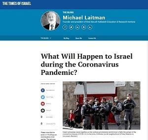 спр - 2020-03-27_timesofisrael