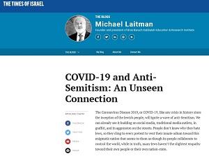 2020-05-04_timesofisrael