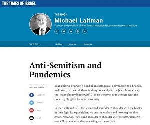 2020-06-08_timesofisrael