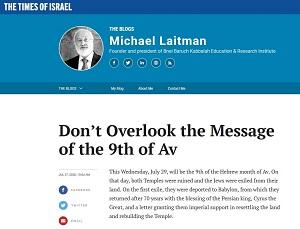 2020-07-28_timesofisrael
