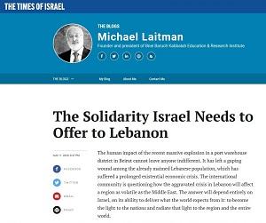 2020-08-12_timesofisrael