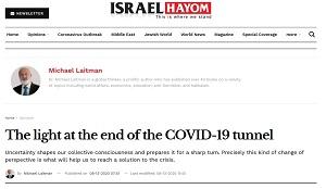 2020-08-14_israelhayom