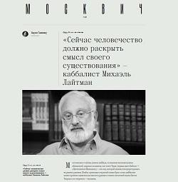 2020-08-16_moskvich