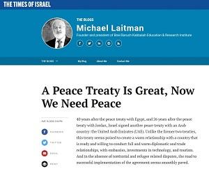 2020-08-20_timesofisrael