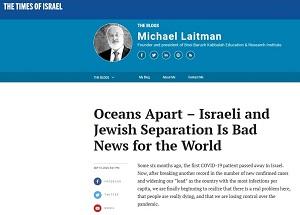 2020-09-11_timesofisrael