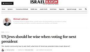 2020-10-11_israelhayom