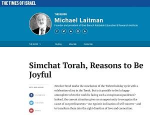 2020-10-12_timesofisrael