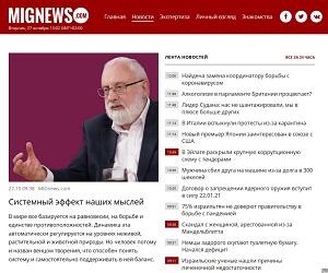 2020-10-27_mignews