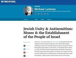 2020-11-23_timesofisrael