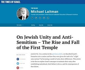 2020-12-03_timesofisrael