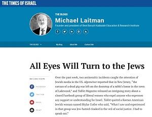 2020-12-03_timesofisrael_w