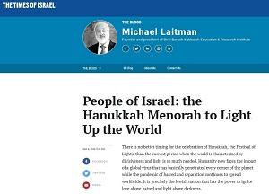 2020-12-09_timesofisrael