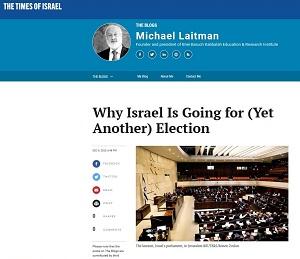 2020-12-10_timesofisrael