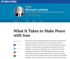 2020-12-17_timesofisrael