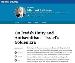 2020-12-25_timesofisrael