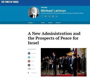 2020-12-27_timesofisrael