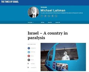 2021-03-11_timesofisrael
