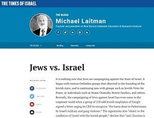 2021-05-29_timesofisrael