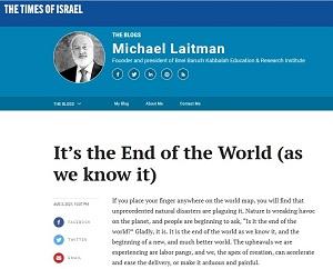 2021-08-03_timesofisrael