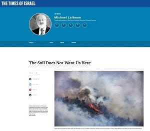 2021-08-19_timesofisrael