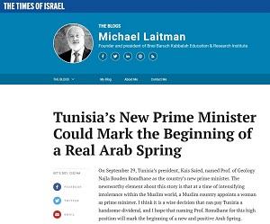 2021-10-03_timesofisrael