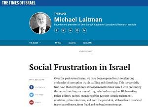 2021-10-16_timesofisrael