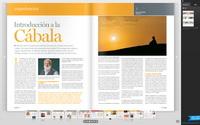 Курс Каббала для начинающих в Аргентине