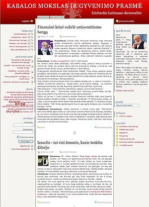 Блог на литовском языке