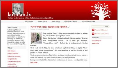 Блог на латышском языке