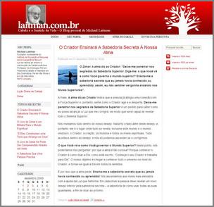Блог на португальском языке