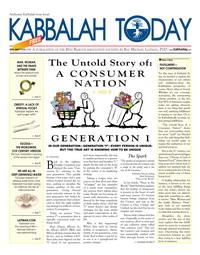 eng_2008-04-17_bb-newspaper_200.jpg