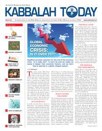 eng_2009-08-23_bb-newspaper_kabbalah-today-22_w.jpg