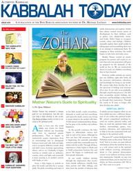 """Газета """"Каббала сегодня"""" на английском языке, №25"""
