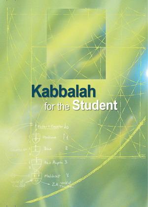 eng_kabbalah-for-the-student.jpg