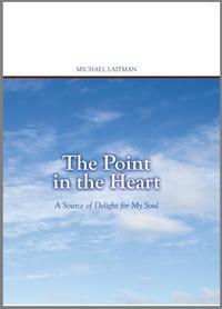 """Книга """"Точка в сердце"""" на английском языке"""