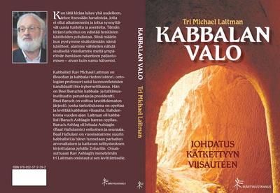 fin_kniga-basic-concepts-in-kabbalah_w