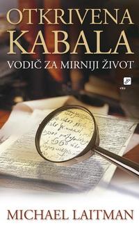 Книга на хорватском языке