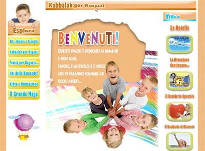 ita_detsky-site_w.jpg
