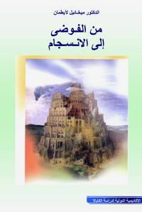 kniga-na-arabskom_200.jpg