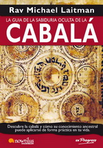 Книга на испанском языке