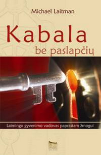 lit_kniga-raskrytie-kabbaly.jpg