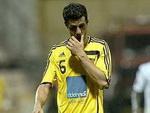 защитник иерусалимского футбольного клуба Бейтар Томер Бен-Йосеф