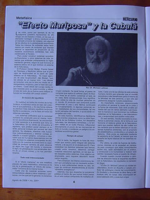 meksika-zhurnal_2.jpg