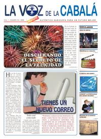 spa_2008-04-03_newspaper_la-voz-de-la-cabala-05_page_1_200.jpg